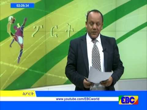 Sport  Eve News from Ebc July 12 2017