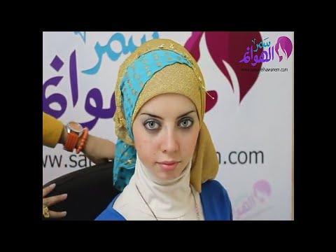 ربطة حجاب سواريه