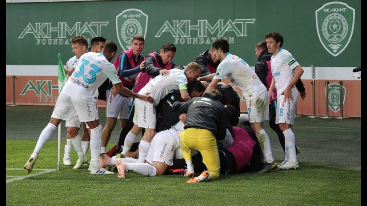 «ЗЕНИТ» – ЧЕМПИОН! «Зенит» впервые за четыре года стал чемпионом России по футболу