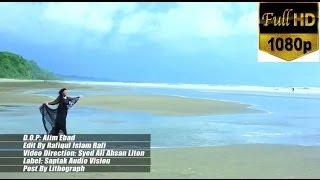 New Bangla Music Video 2014 Prithibi by Asif & Saba    Asif Akbar New Song