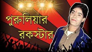 Bangla Dushtu Music Video Ep01|The Bong Guy|Bangla New Funny Video 2017