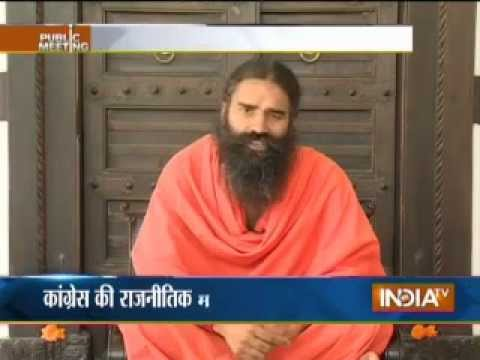 Watch Public Meeting with Baba Ramdev