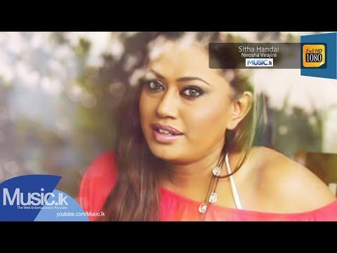 Sitha Handai song