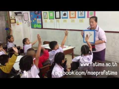 การเรียนภาษาไทย ป.2/4 (18-09-56)