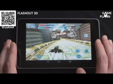Game Plan #148 Четкие Android Игры