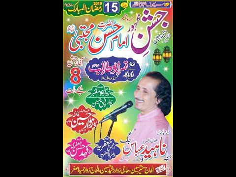 Live  Jashan e Pak 15 Ramzan 2019 Arifwala  ( Bus Azadari Network)