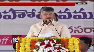 త్వరలో అఖిలపక్షం..| TDP Coordination Committee on All-party Meet | CM Chandrababu | AP