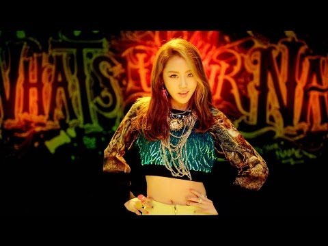 4MINUTE - '이름이 뭐예요? (What's Your Name?)' (Teaser: Gayoon)