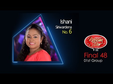 Dream Star Season 7 | Final 48 ( 01st Group ) Ishani Siriwardena | 03-06-2017