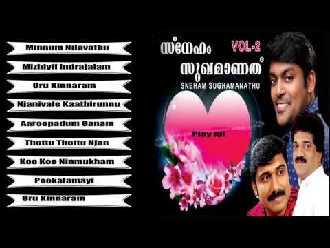 Sneham Sugamanathu Vol -2 | Romantic Album | Malayalam video