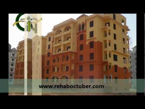 منتجع رحاب أكتوبر سيتي 25-2-2012 من الواقع