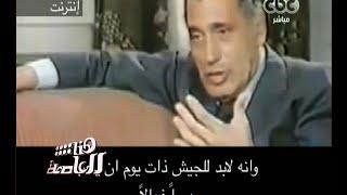 في تسجيل نادر .. حسنين هيكل يتحدث عن جمال عبد الناصر
