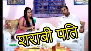 Husband Wife Jokes Comedy Video in Hindi  Funny Indian Videos