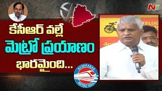 Ravula Chandrasekhar Reddy Speaks About TTDP Manifesto for Telangana Polls | NTV