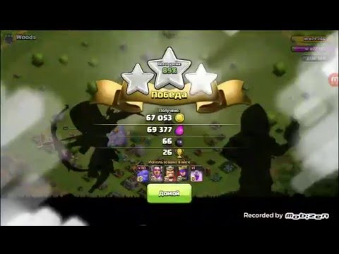 clash of clans злом 11тх #4