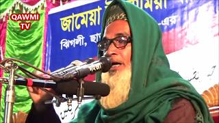 আল্লাহুআকবার | এতো সুন্দর মায়াবী ওয়াজ Bangla new waz 2017 Maulana abdul khalik bahuboli