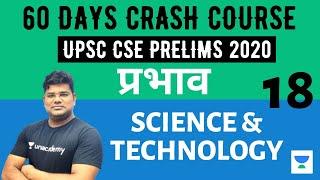 प्रभाव - 60 Days Crash Course for UPSC CSE Prelims 2020 (Hindi) | Science & Technology - 18 | SS
