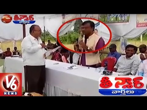 Chhattisgarh Congress MLA Force Officer To Drink Contaminated Water | Teenmaar News
