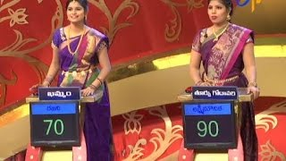 Star Mahila |25th February 2017 | Full Episode | ETV Telugu