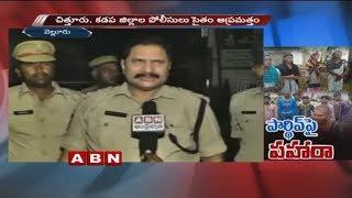 నెల్లూరు సరిహద్దుల్లో పార్ధిగ్యాంగ్ | Pardi Gang hulchal in Nellore | Red Alert