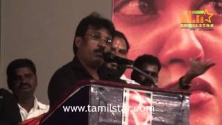 Kutram Nadanthathu Enna Movie Audio Launch Part 2