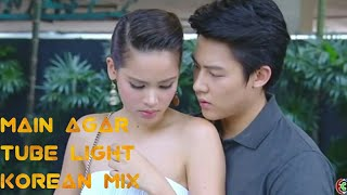download lagu Tubelight - Main Agar  Korean Mix  Salman gratis