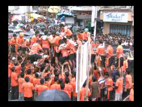 Bal Hanuman Dahikala Utsav Mandal, 2010, Bhayandar,kharigaon, Bp Road.mp4 video