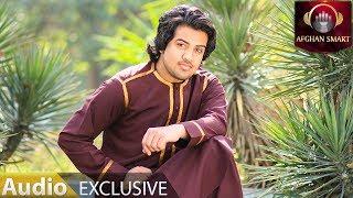 Ismat Masoom - Dokhtar Bandari OFFICIAL TRACK