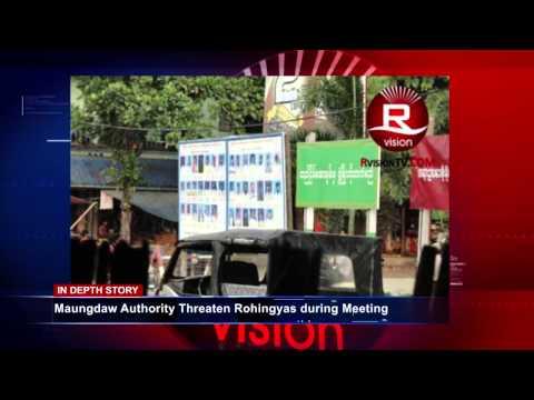 Rohingya Daily News 17 Feb 2015