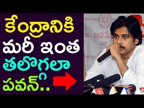 Dear Pawan Kalyan Is It Necessary To Surrender Infront Of BJP Cheap Politics | Taja30