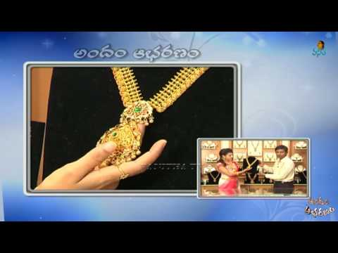 Light Weight Gold Necklace Sets | Andham Abharanam | Vanitha TV