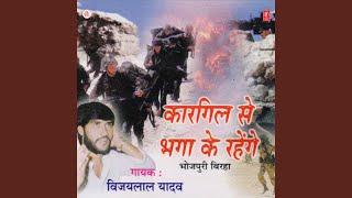 download lagu Kargil Se Bhaga Ke Rahenge gratis