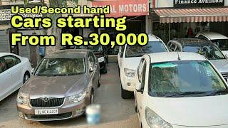 मात्र ₹ 30,000 देकर कोई भी गाङी खरीदें | Used cars in cheap | by moto beast