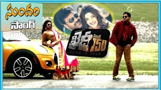 Sundari Video Song Cover | Khaidi No 150 | By Mahi, Anika | Tribute to Mega Star Chiranjeevi