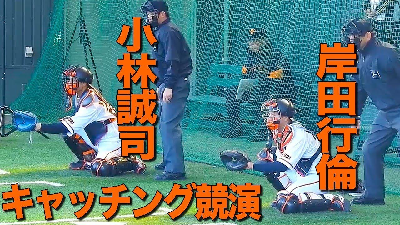 岸田行倫の画像 p1_38