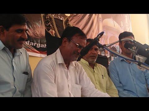 Ali Haider Bulider Live Marsiya Majalis Dargah Jogipura 4th