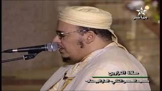 صلاة العشاء والتراويح 2016 الليلة 17 من مسجد الحسن الثاني بالدار البيضاء مع الشيخ عمر القزبري
