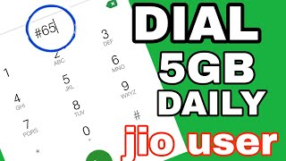 Jio new offer| spical offer|jio new mansoon offer