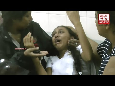 woman killed son inj|eng