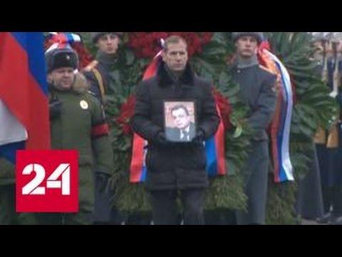 Андрей Карлов похоронен с воинскими почестями