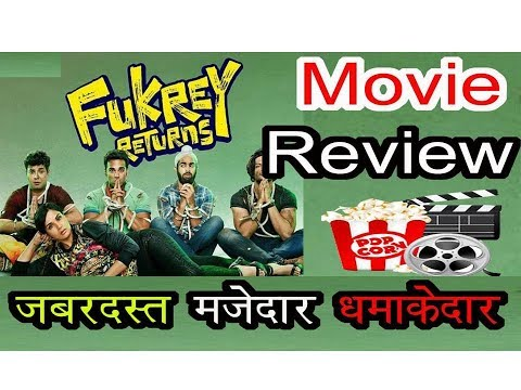 Fukrey Returns Full Movie Review | Bollywood Movie Review |Latest Movie Review