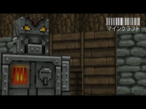 Minecraft - Dokucraft The Saga Continues Texture Pack [32x]