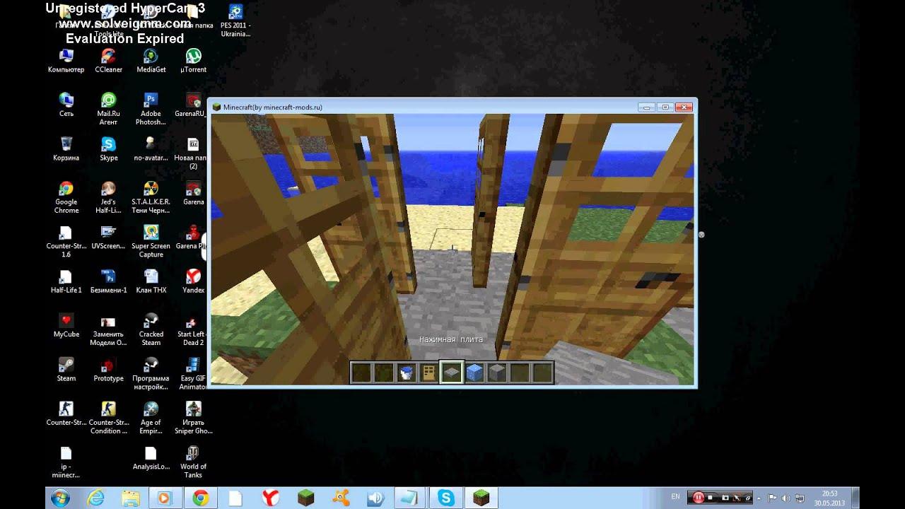 Как сделать ловушку на двери дома