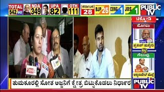 Bhavani Revanna Reacts On HD Deve Gowda & Nikhil Kumaraswamy's Defeat