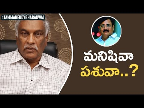 Miryalaguda Case | Tammareddy Bharadwaj Reacts on Pranay's Case Over Inter Caste Marriage