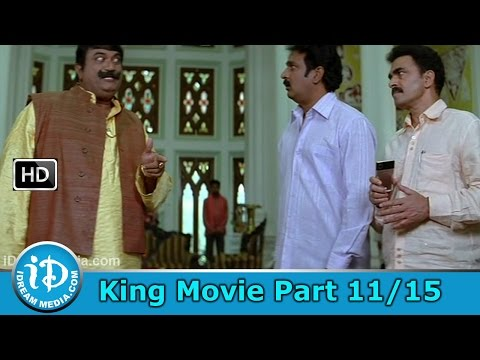 King Telugu Movie Part 1115 - Nagarjuna Trisha Mamta Mohandas...