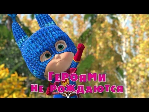 Машина Времени, Андрей Макаревич - Я уже никуда не спешу