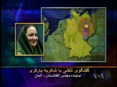 Interview with Shukria Barakzai.wmv