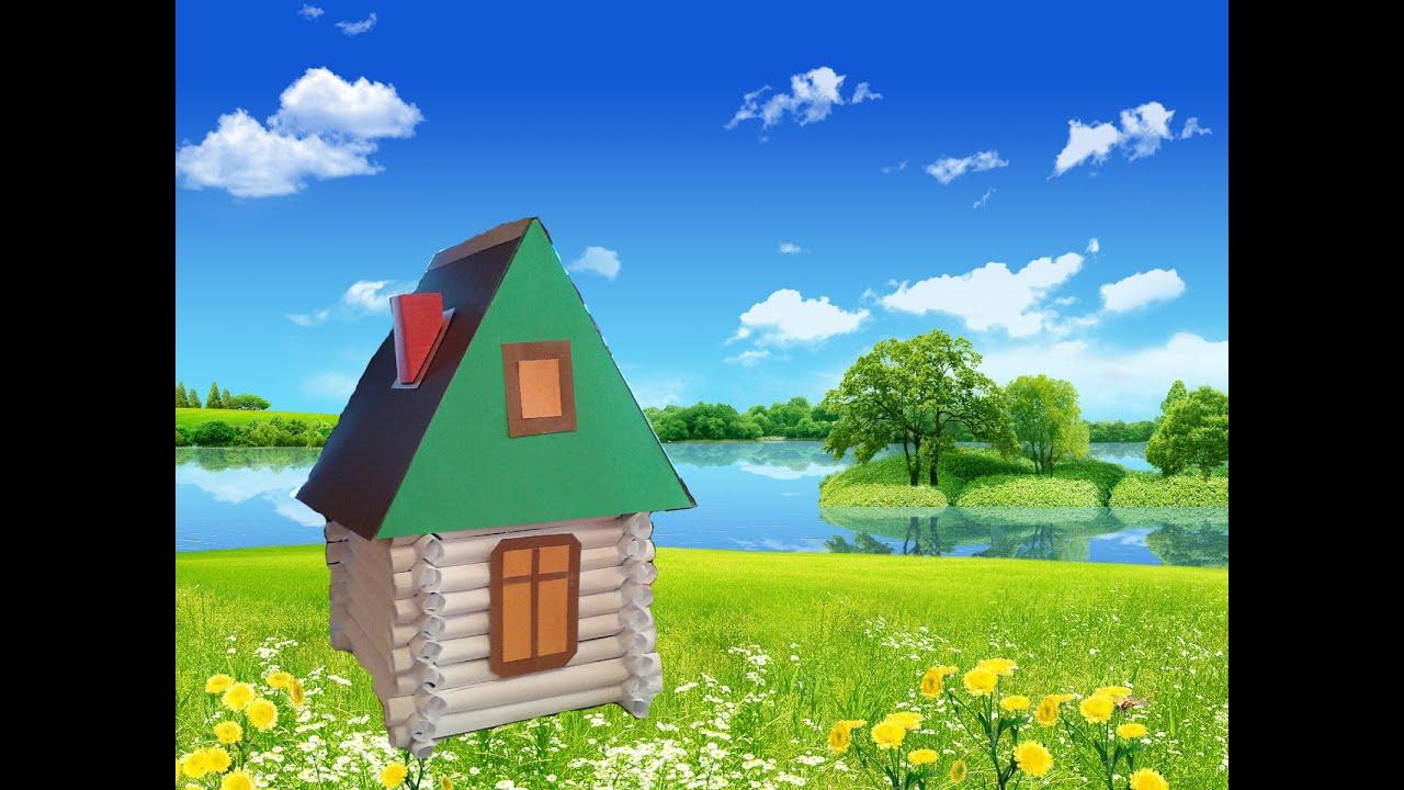 Как сделать красивый домик из картона