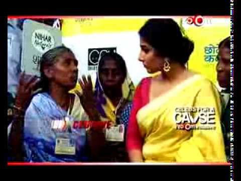 Vidya Balan Spreads Awareness About Education In A Village video